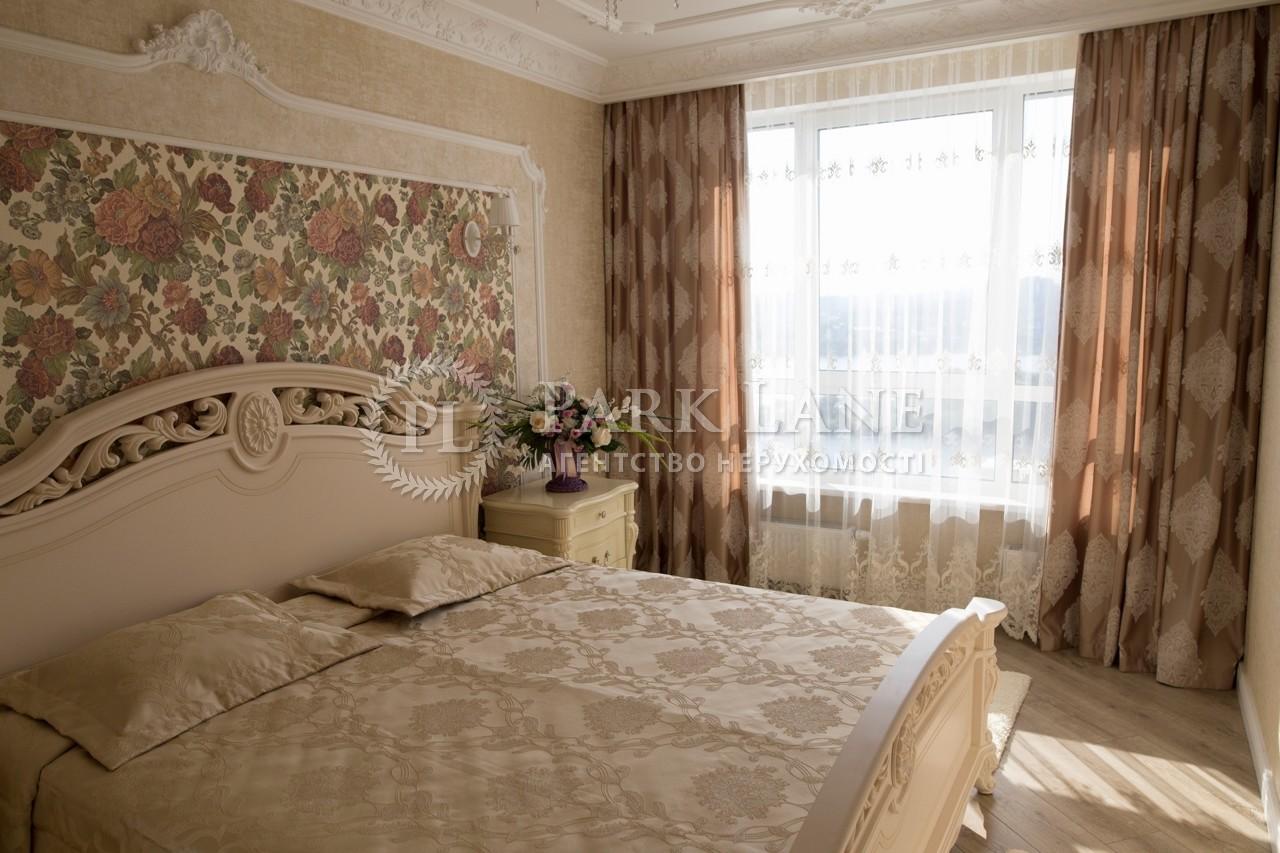 Квартира Бажана Николая просп., 1а, Киев, I-28851 - Фото 6
