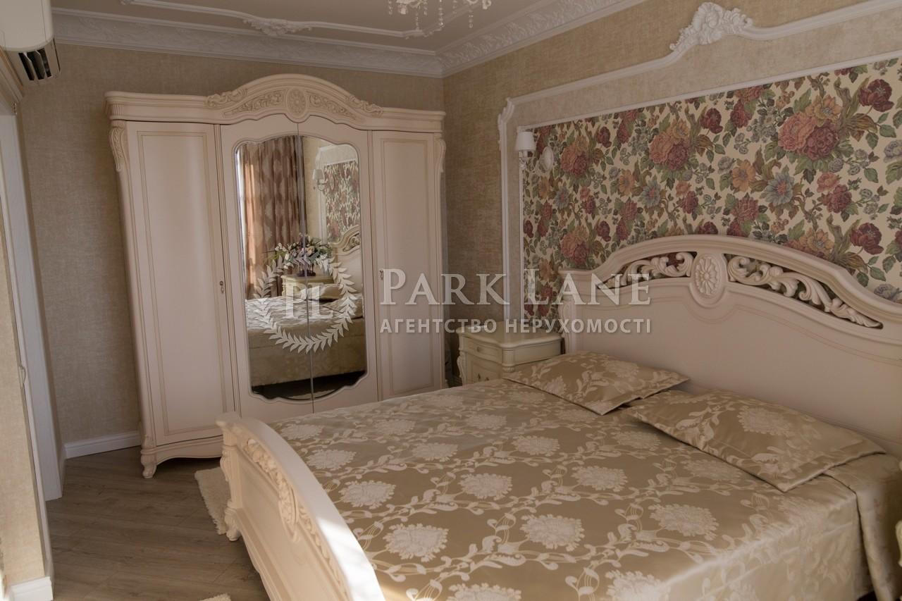 Квартира Бажана Николая просп., 1а, Киев, I-28851 - Фото 7