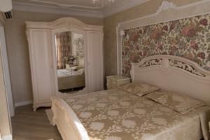 Квартира I-28851, Заречная, 1а, Киев - Фото 9