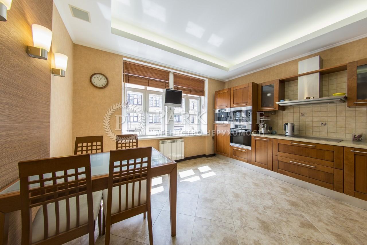 Квартира ул. Гончара Олеся, 26, Киев, J-26134 - Фото 19