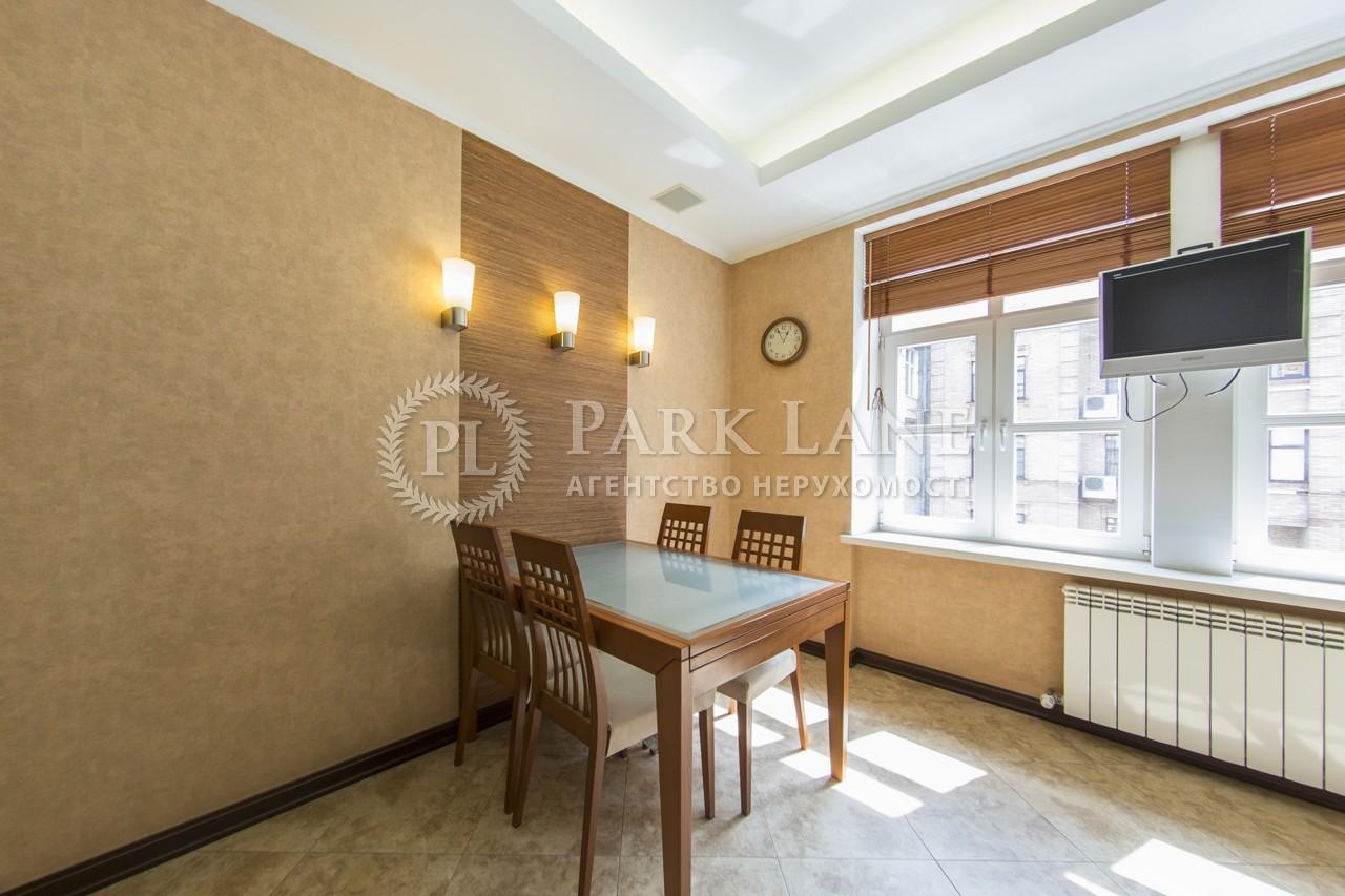 Квартира ул. Гончара Олеся, 26, Киев, J-26134 - Фото 20