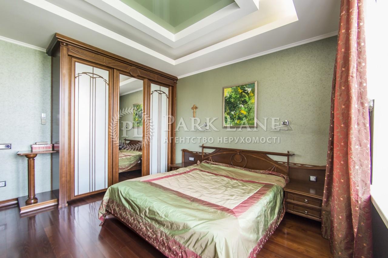 Квартира ул. Гончара Олеся, 26, Киев, J-26134 - Фото 13