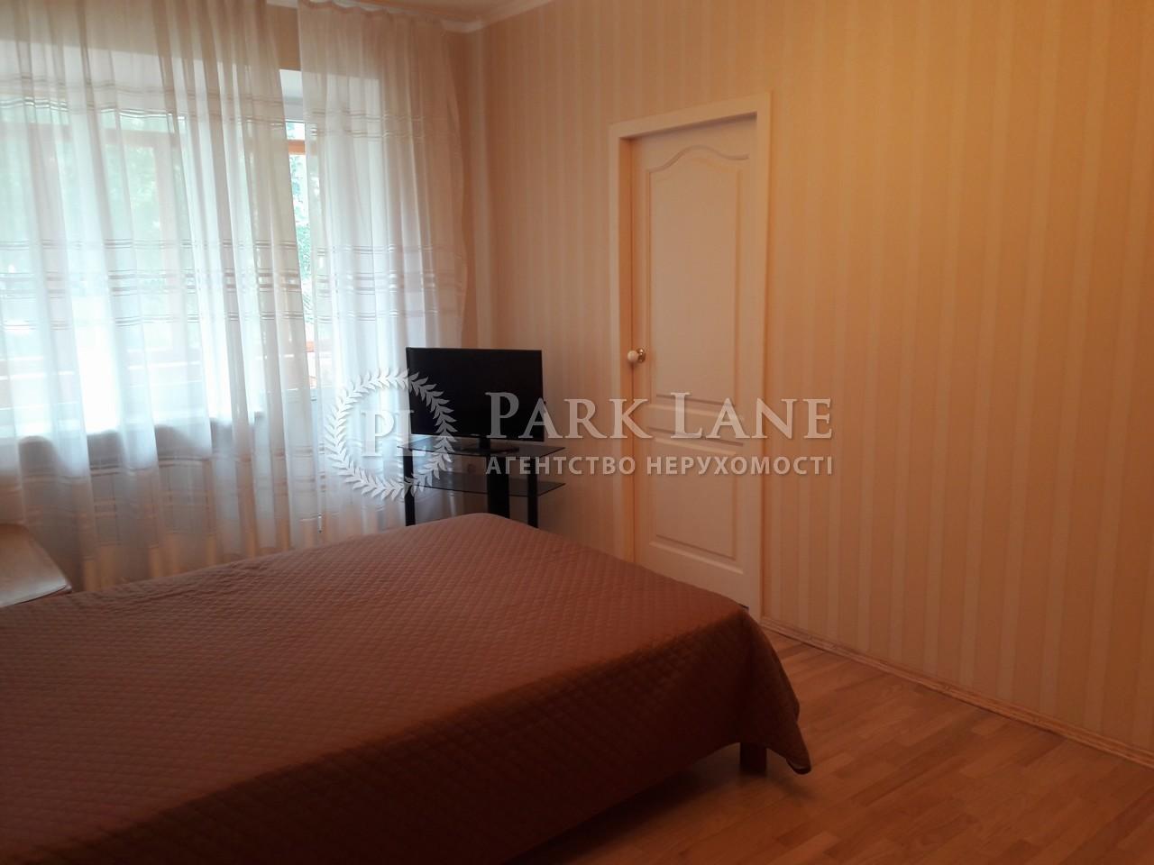 Квартира Леси Украинки бульв., 13, Киев, Z-398208 - Фото 7