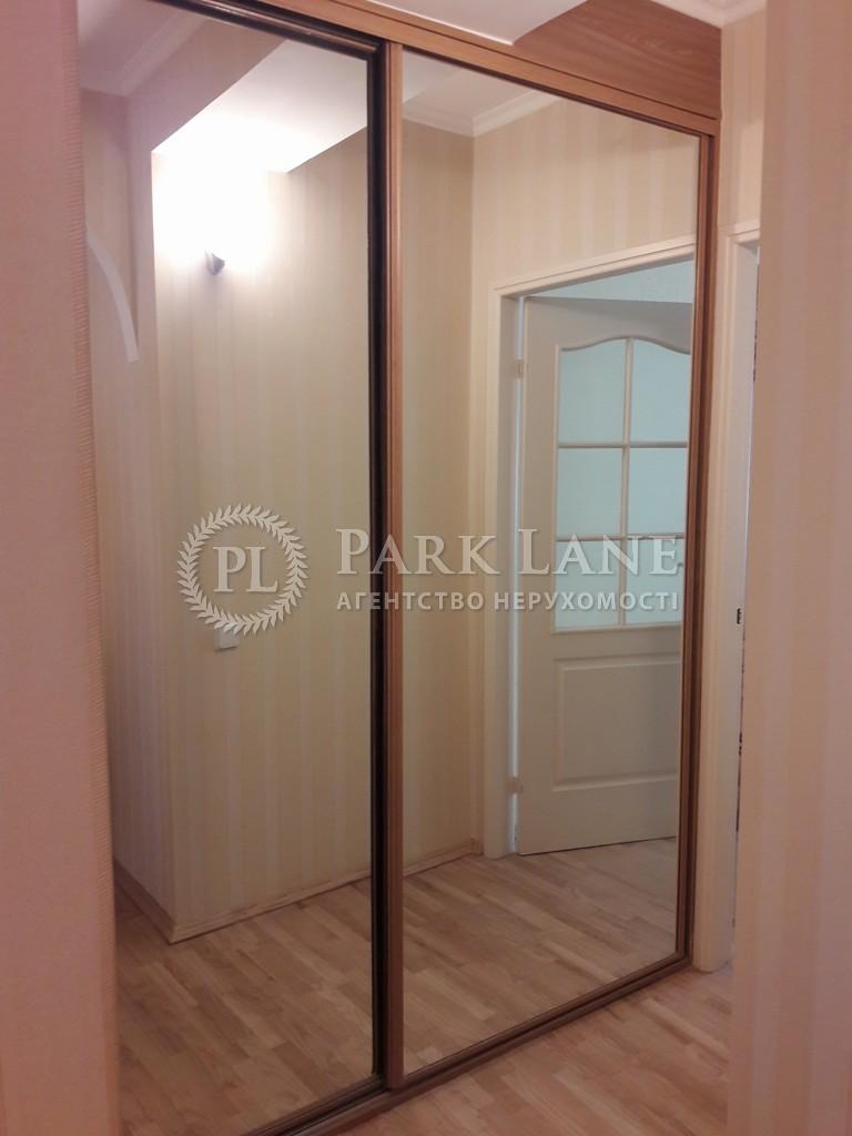 Квартира Лесі Українки бул., 13, Київ, Z-398208 - Фото 14