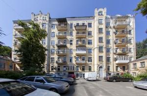 Коммерческая недвижимость, N-19980, Музейный пер., Печерский район