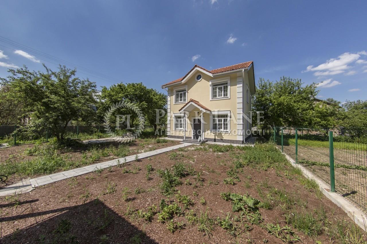 Дом I-28888, Большие Дмитровичи - Фото 1