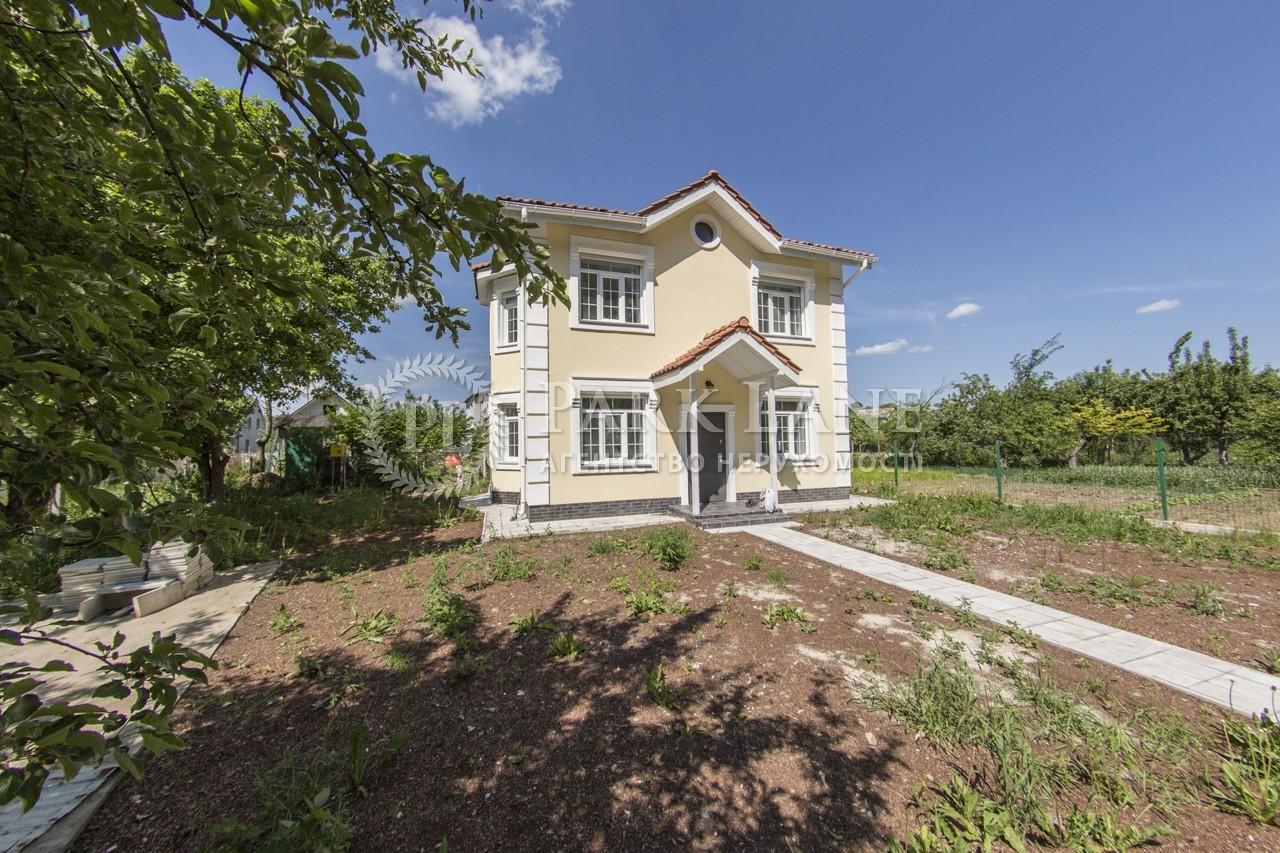 Дом I-28888, Большие Дмитровичи - Фото 2