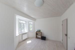 Дом I-28888, Большие Дмитровичи - Фото 14