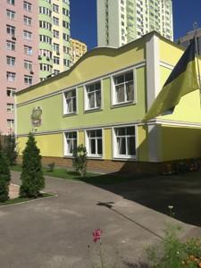 Нежитлове приміщення, Z-286727, Воскресенська, Київ - Фото 4