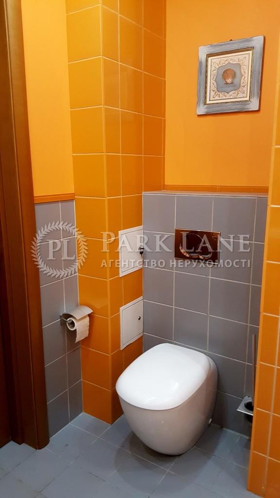 Квартира ул. Сеченова, 7а, Киев, Z-368328 - Фото 7
