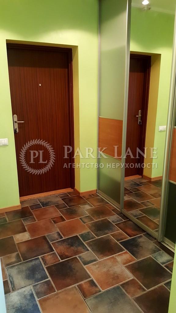 Квартира ул. Сеченова, 7а, Киев, Z-368328 - Фото 11