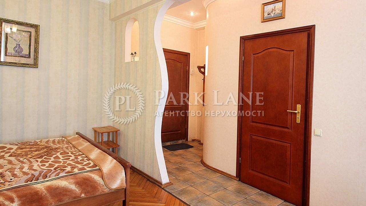 Квартира ул. Прорезная (Центр), 5-1/3, Киев, R-19610 - Фото 6