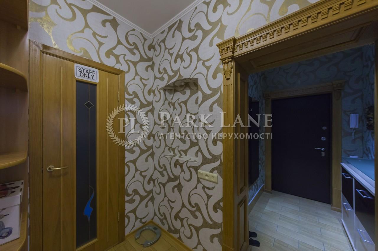 Квартира ул. Тарасовская, 36а, Киев, I-28876 - Фото 17