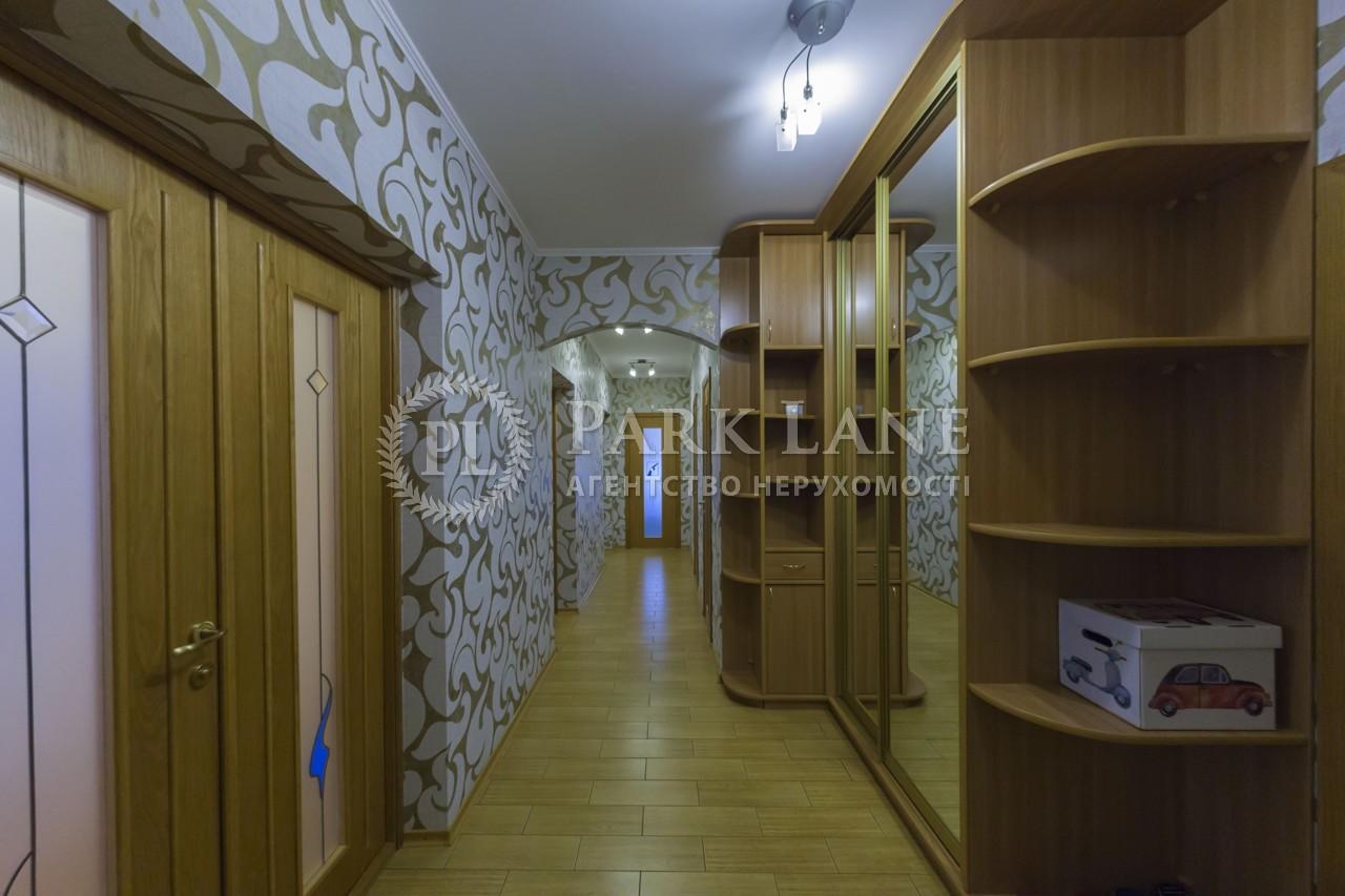 Квартира ул. Тарасовская, 36а, Киев, I-28876 - Фото 15