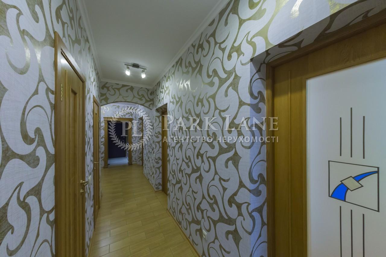 Квартира ул. Тарасовская, 36а, Киев, I-28876 - Фото 16