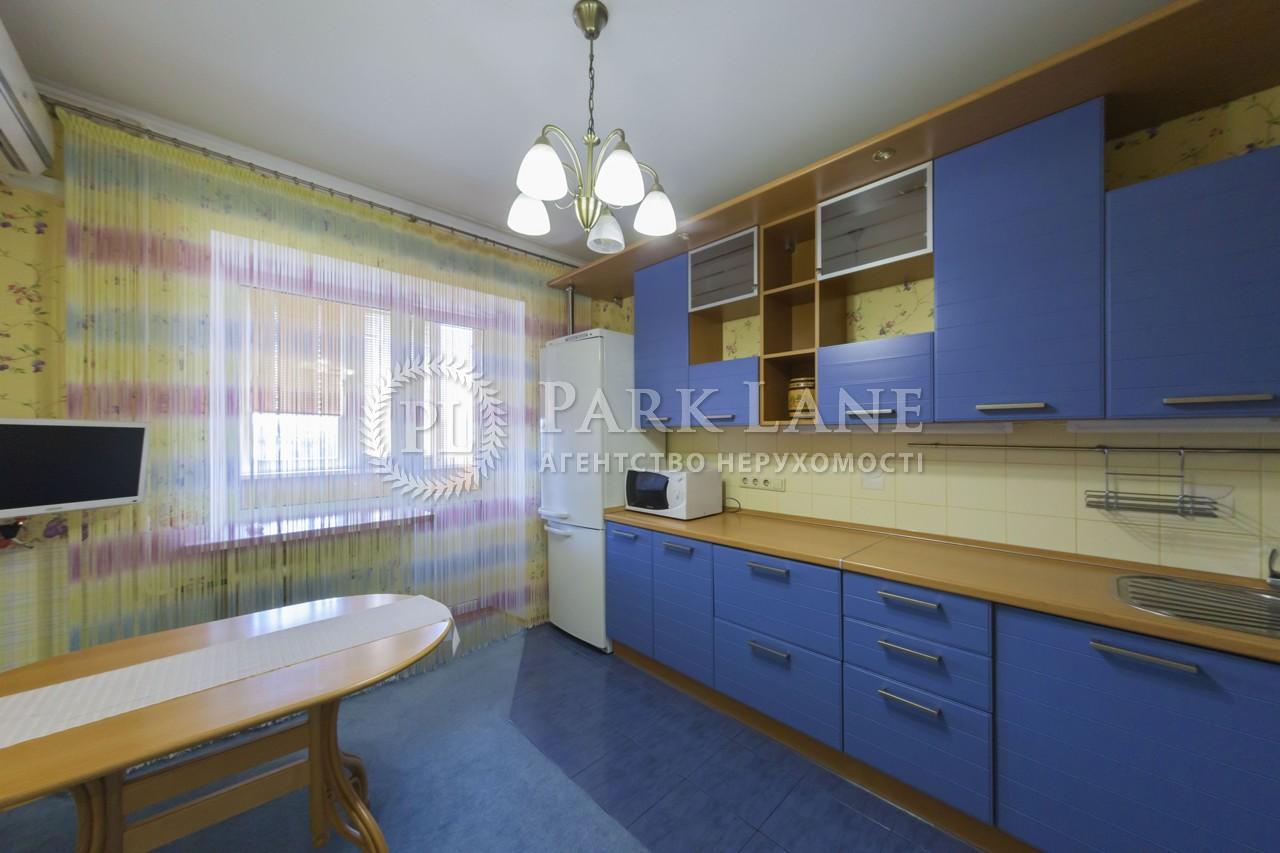 Квартира ул. Тарасовская, 36а, Киев, I-28876 - Фото 9