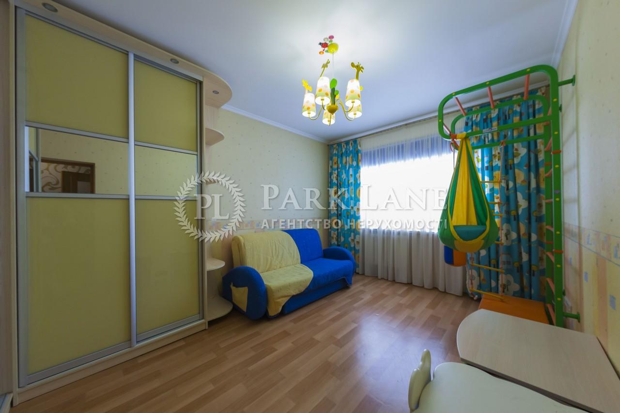 Квартира ул. Тарасовская, 36а, Киев, I-28876 - Фото 7