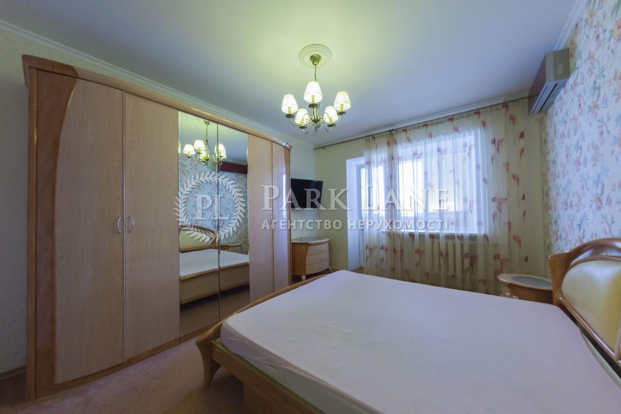 Квартира ул. Тарасовская, 36а, Киев, I-28876 - Фото 5