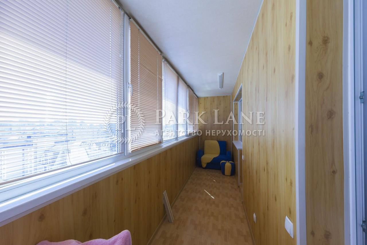 Квартира ул. Тарасовская, 36а, Киев, I-28876 - Фото 13