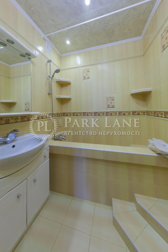 Квартира ул. Тарасовская, 36а, Киев, I-28876 - Фото 11