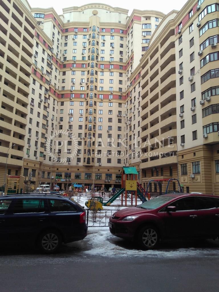 Квартира вул. Полтавська, 10, Київ, Z-348189 - Фото 17