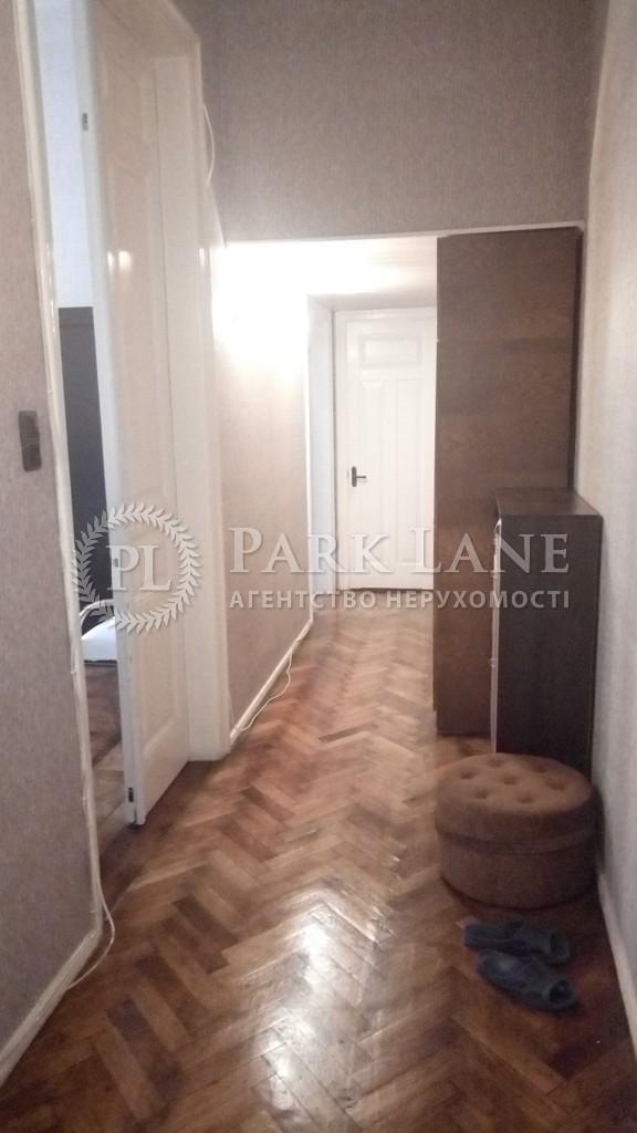 Квартира ул. Пушкинская, 21, Киев, R-13658 - Фото 17