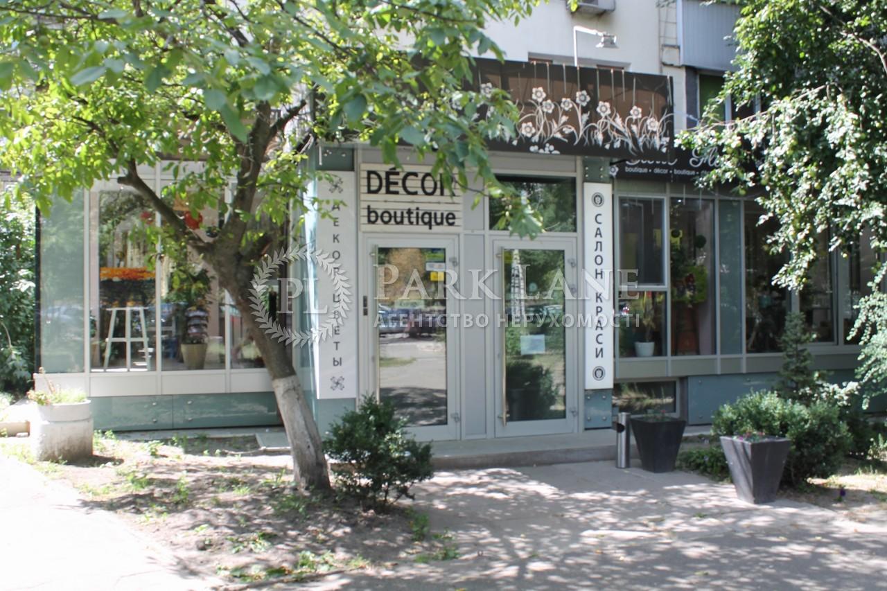 Торгово-офісне приміщення, Z-1434353, Велика Васильківська, Київ - Фото 5