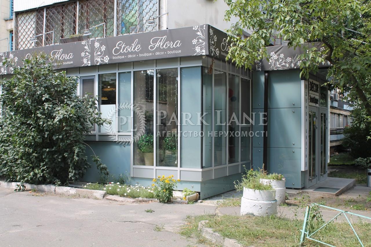Торгово-офісне приміщення, Z-1434353, Велика Васильківська, Київ - Фото 6