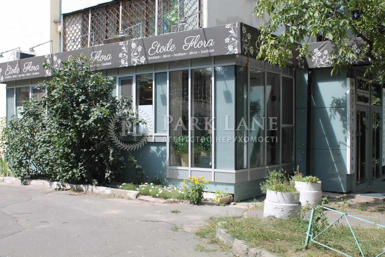 Торгово-офісне приміщення, Z-1434353, Велика Васильківська, Київ - Фото 7