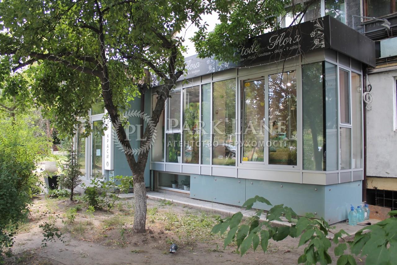 Торгово-офісне приміщення, Z-1434353, Велика Васильківська, Київ - Фото 8