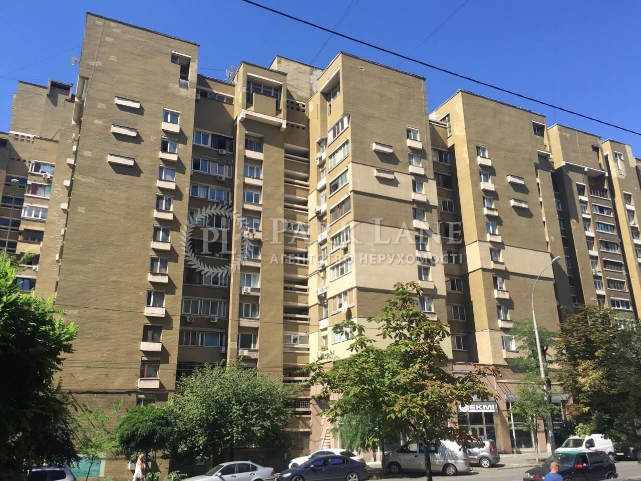 Квартира ул. Антоновича (Горького), 94/96, Киев, R-23126 - Фото 1