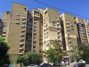 Квартира Z-684961, Антоновича (Горького), 94/96, Киев - Фото 1