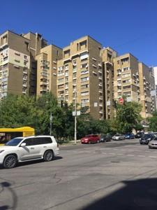 Квартира Z-684961, Антоновича (Горького), 94/96, Киев - Фото 2