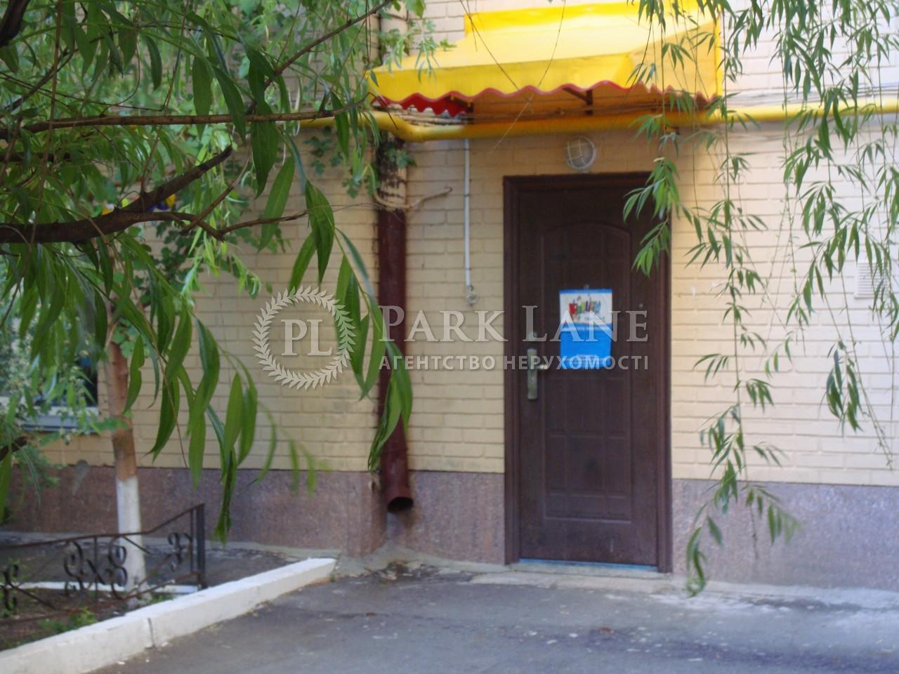 Офис, ул. Никольско-Ботаническая, Киев, Z-1148414 - Фото 3