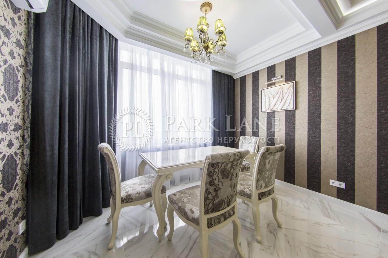 Квартира Z-355737, Коновальца Евгения (Щорса), 34а, Киев - Фото 8
