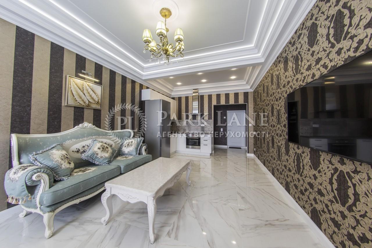 Квартира Z-355737, Коновальца Евгения (Щорса), 34а, Киев - Фото 9