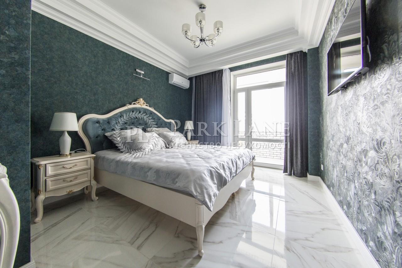 Квартира Z-355737, Коновальца Евгения (Щорса), 34а, Киев - Фото 12