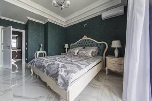 Квартира Z-355737, Коновальца Евгения (Щорса), 34а, Киев - Фото 13