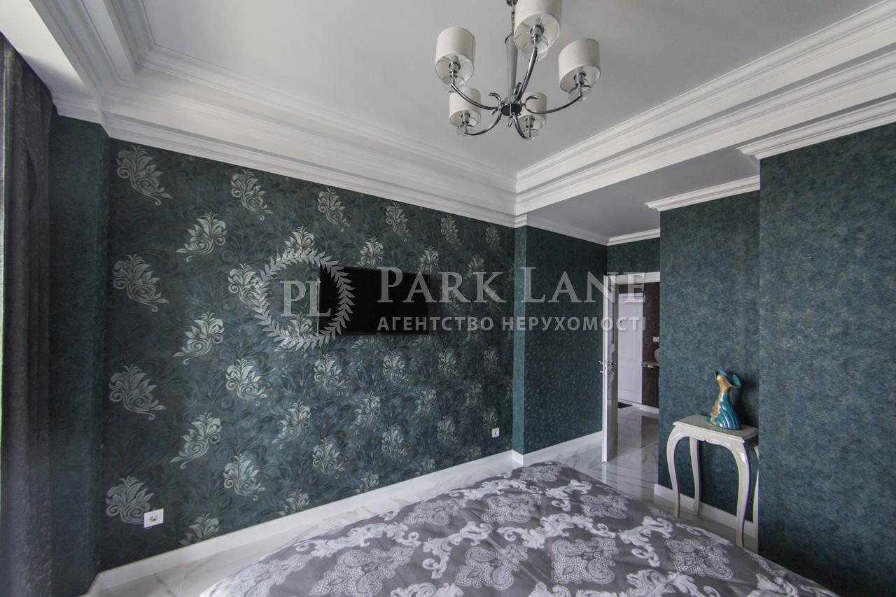 Квартира Z-355737, Коновальца Евгения (Щорса), 34а, Киев - Фото 14