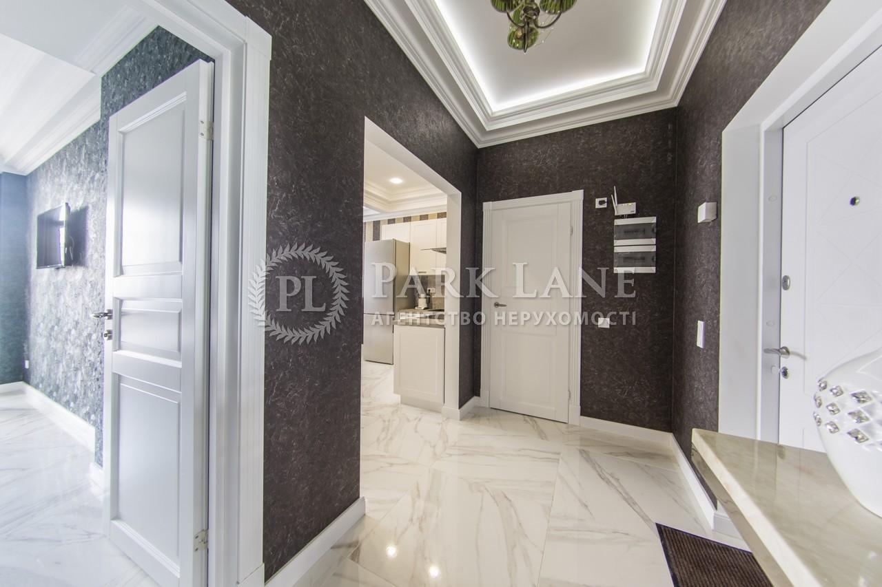 Квартира Z-355737, Коновальца Евгения (Щорса), 34а, Киев - Фото 23