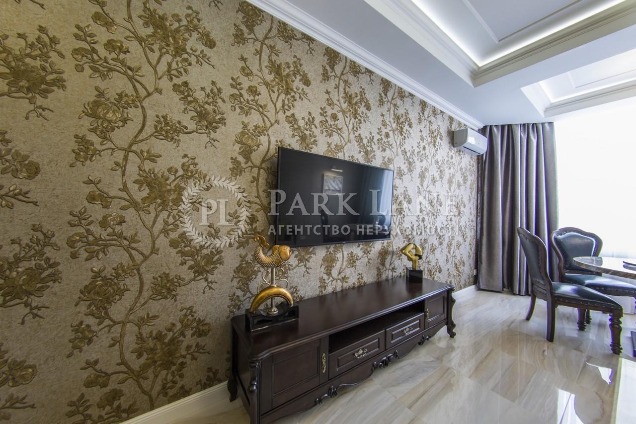 Квартира ул. Коновальца Евгения (Щорса), 34а, Киев, Z-355819 - Фото 6