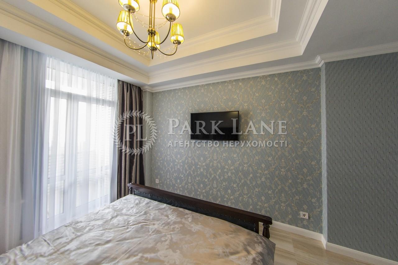 Квартира ул. Коновальца Евгения (Щорса), 34а, Киев, Z-355819 - Фото 11