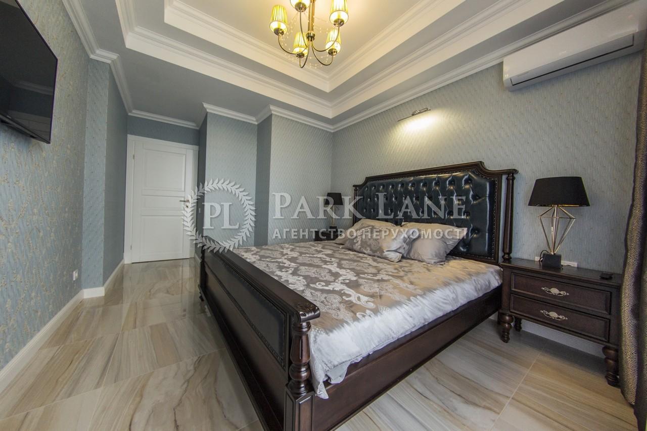 Квартира ул. Коновальца Евгения (Щорса), 34а, Киев, Z-355819 - Фото 12