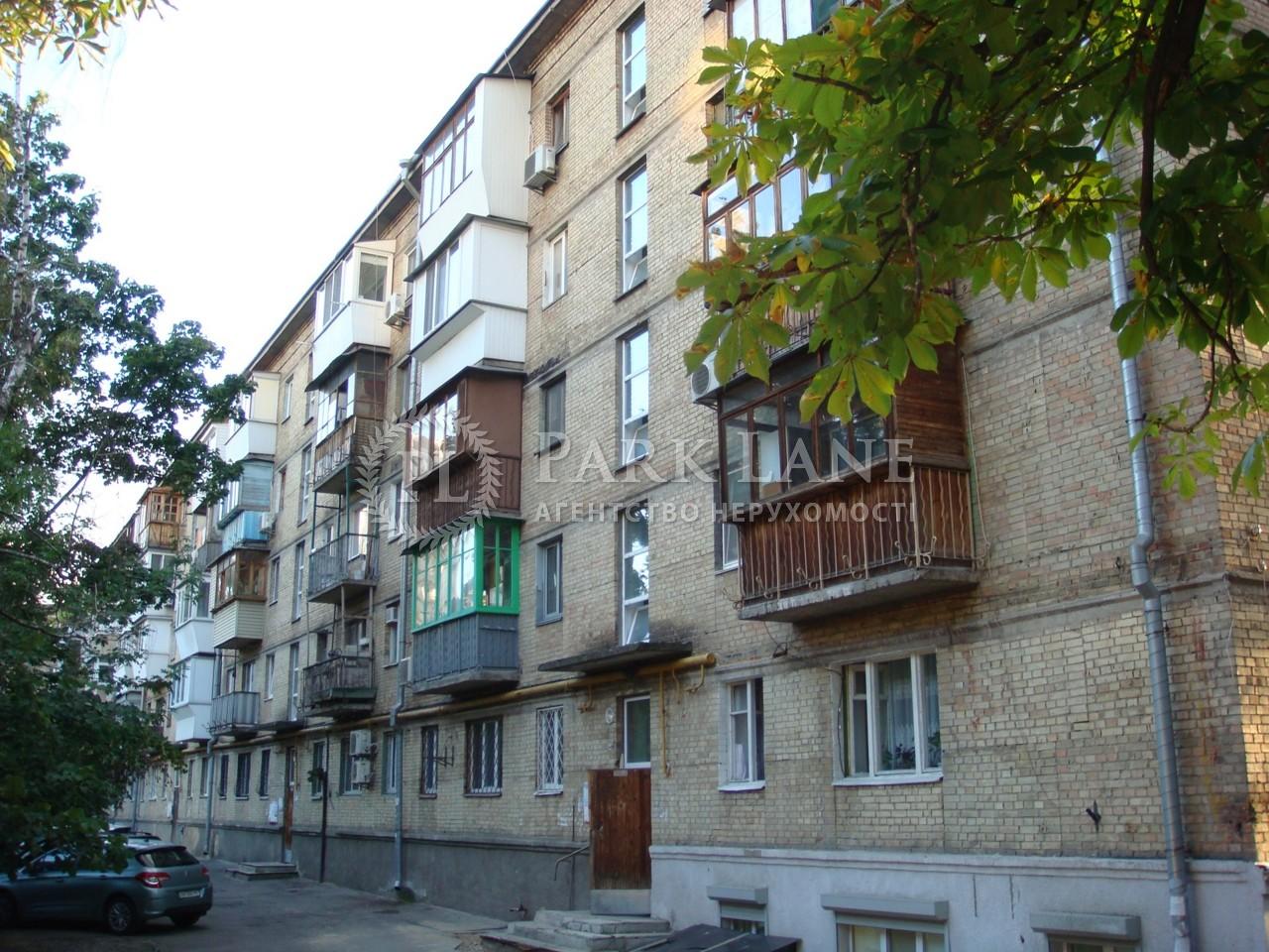 Спорткомплекс, Тверской тупик, Киев, C-77455 - Фото 1
