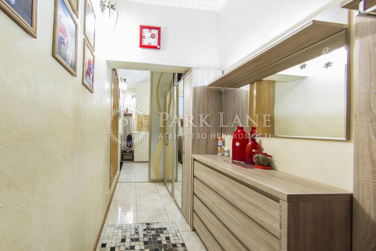 Квартира L-24984, Героев Сталинграда просп., 12ж, Киев - Фото 26