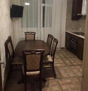 Квартира Z-366640, Сикорского Игоря (Танковая), 1, Киев - Фото 6