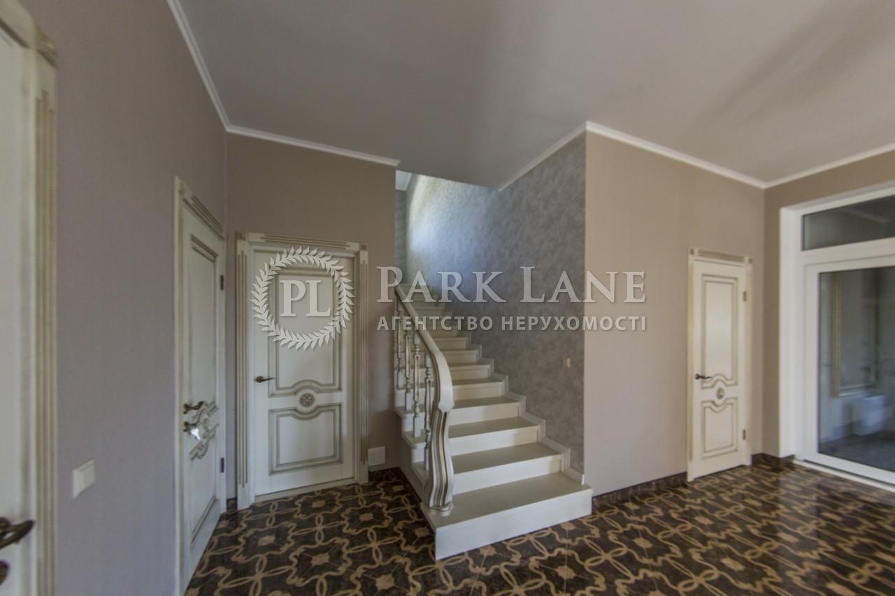 Дом Вишенки, N-19222 - Фото 28
