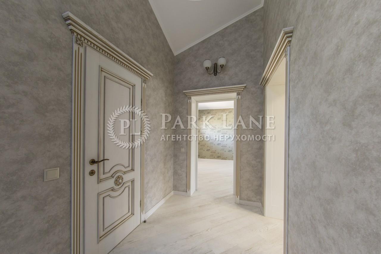 Дом Вишенки, N-19222 - Фото 32