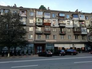 Квартира I-29289, Кловський узвіз, 10, Київ - Фото 3