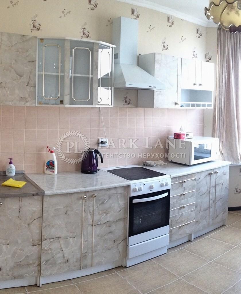 Квартира ул. Ахматовой, 34, Киев, R-12598 - Фото 5